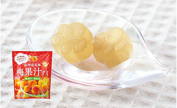 梅果汁グミ