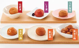 梅いちばん6種セット