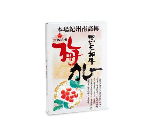 黒毛和牛カレー梅肉入(1食分)