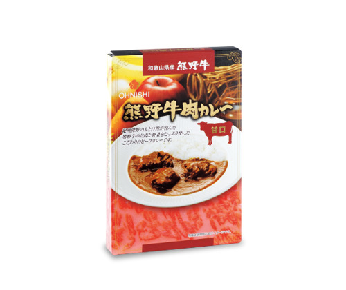 熊野牛肉カレー甘口(1食分)