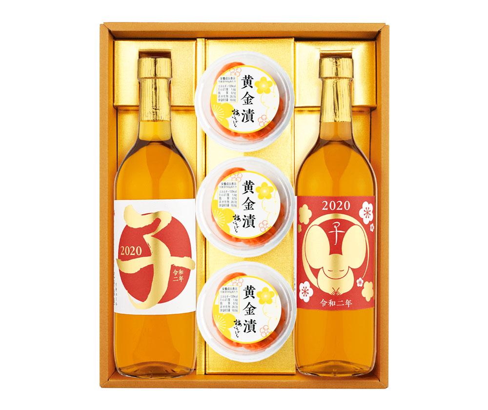 梅酒セット2020年干支ラベル[子][招福子] 梅酒 原酒 紀州絵巻と黄金漬3個セット