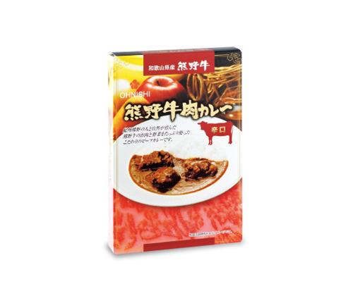 熊野牛肉カレー 辛口(1食分)