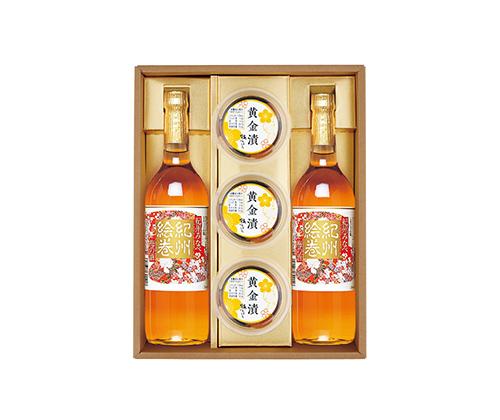 紀州絵巻と黄金漬のセット 【紀州絵巻2本と黄金漬100g×3個】