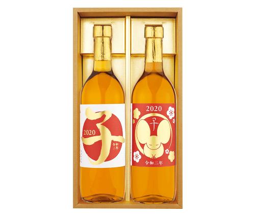【干支ラベル】梅酒2020年ラベル 原酒 紀州絵巻[子・招福子] 720ml 各1本ずつ
