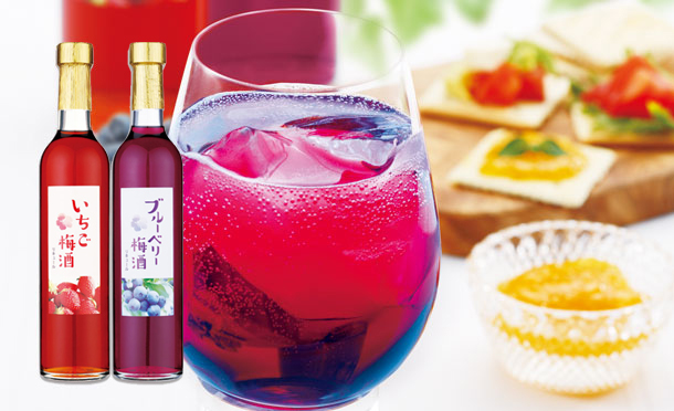 いちご梅酒とブルーベリー梅酒のセット