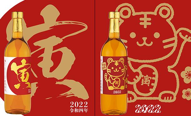 梅酒 紀州絵巻2022年ラベル