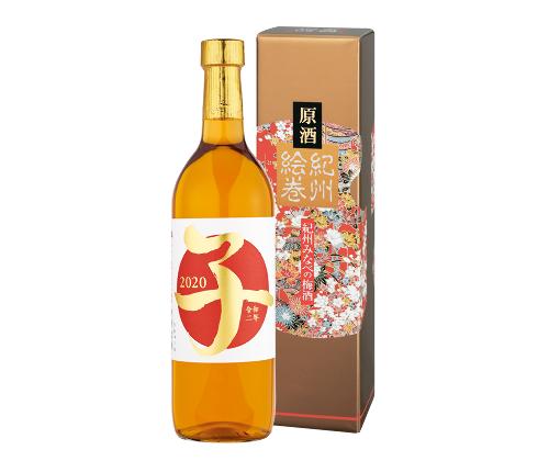 【干支ラベル】梅酒2020年ラベル 原酒 紀州絵巻[子] 720ml