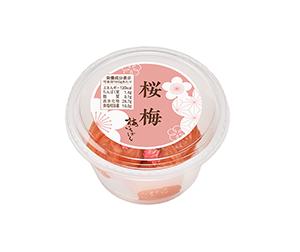 桜梅干 80g(約4~5粒)