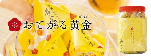 香り高い本格手作り梅酒 原酒 紀州絵巻