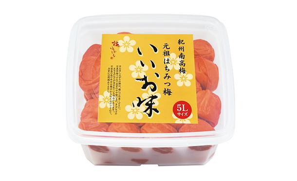 いいお味(はちみつ梅) 1.2kg 5Lサイズ 進物用