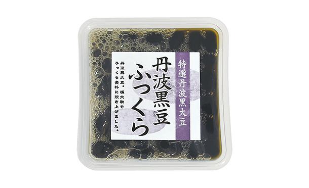 丹波黒豆 ふっくら 120g 【数量限定】