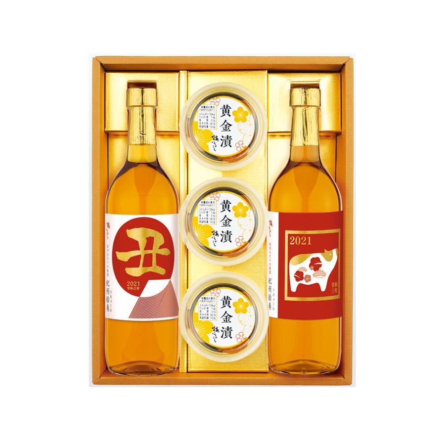 梅酒セット2021年干支ラベル [丑][招福丑]梅酒 紀州絵巻と黄金漬3個セット